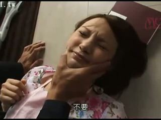 Jepang bayan