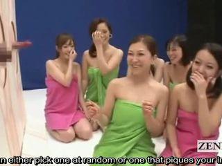 Subtitled cfnm gek japans penis guessing spelletje tonen