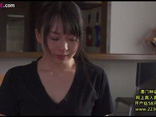 ruskeaverikkö, japanilainen, suudella