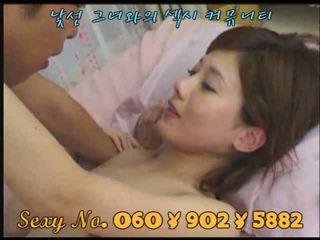 Koreaans azz neuken