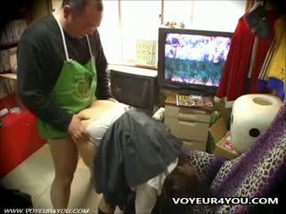 reality, japanese, voyeur