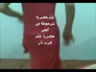 Αιγυπτιακό έφηβος/η πάρει πρωκτικό