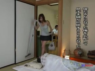 สีน้ำตาล, ญี่ปุ่น, สาวใหญ่