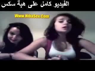 Maroc salope bnat 9hab anal video