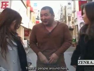 Subtitled публичен японки екстремен преобличане женска доминация