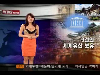 เปล่า ข่าว korea ส่วนหนึ่ง 3