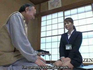 ตรวจสอบ ญี่ปุ่น เห็น, คุณภาพ ทางปาก สด, แปลกประหลาด ชม