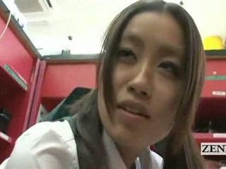 Subtitled ประเทศญี่ปุ่น ร้านค้า สาธารณะ nudity bottomless ใช้ปากกับอวัยวะเพศ