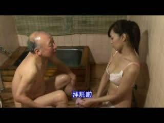 Японська медсестра taking догляд про дідусь відео