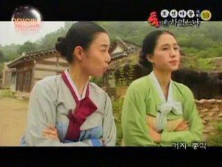 full action, softcore scene, korean