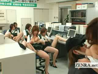일본의 post 사무실 강도 거유 masturbation 파티
