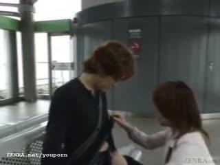Subtitled ญี่ปุ่น สาธารณะ ใช้ปากกับอวัยวะเพศ และ streaking ใน รถไฟ