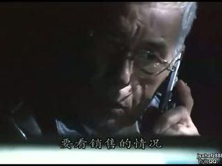 you japanese vid, free movie, nice bdsm mov