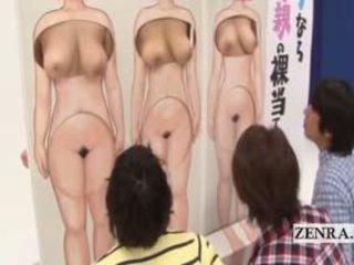 jaapani, group sex, kinni panema, kinnismõte