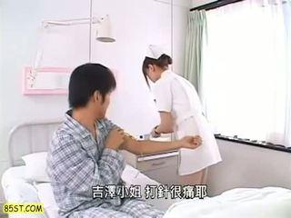 gratis japanese noen, ekte sykehus