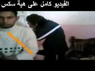 Jeune iraqi vidéo