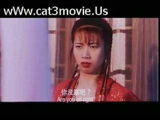филм, китайски