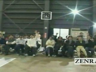 Subtitled יפני gyaru קבוצה לשחק musical נקבה בלבוש וגברים עירומים ביחד משחק מקדים