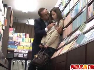 십대 섹스, 하드 코어 섹스, 일본의