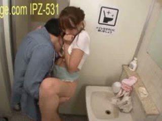 Toilet slet hardcore