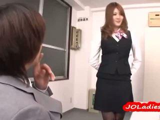 יפני, משרד, יפן