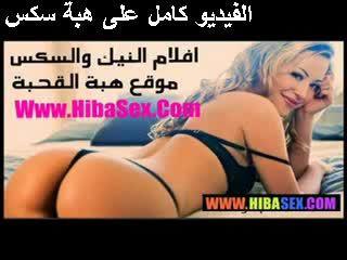Tunis seks seks porno arabe porno video